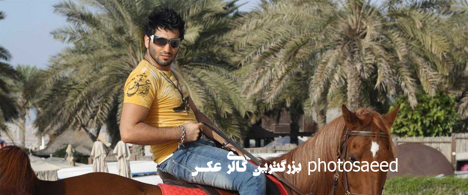 عکس های جدید تهی در دبی